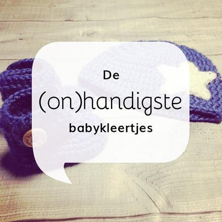(On)handige babykleertjes