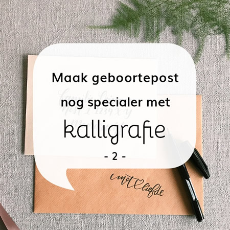 Geboortekaartjes blog Brush lettering