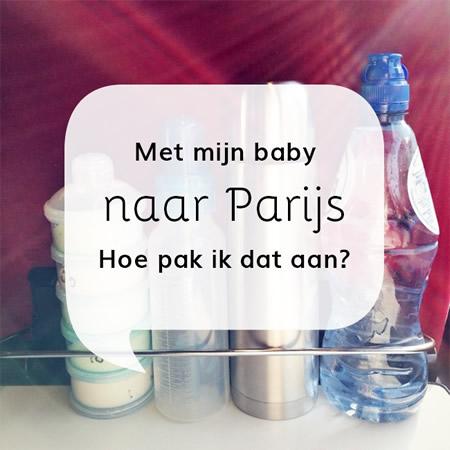 Geboortekaartjes blog Met een baby op reis