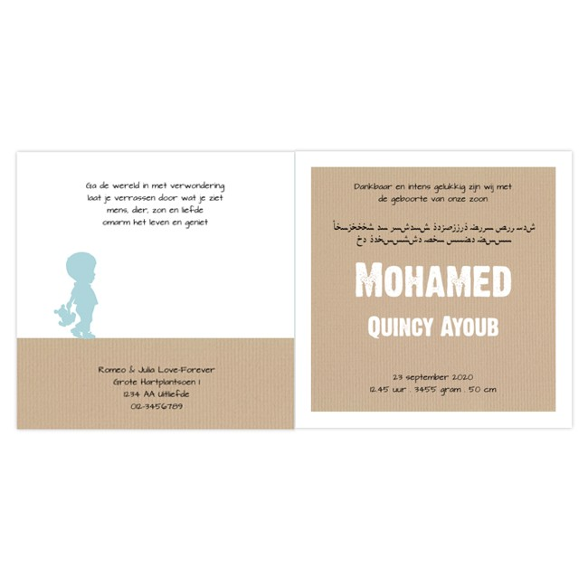 Geboortekaartje Arabische geboortekaart