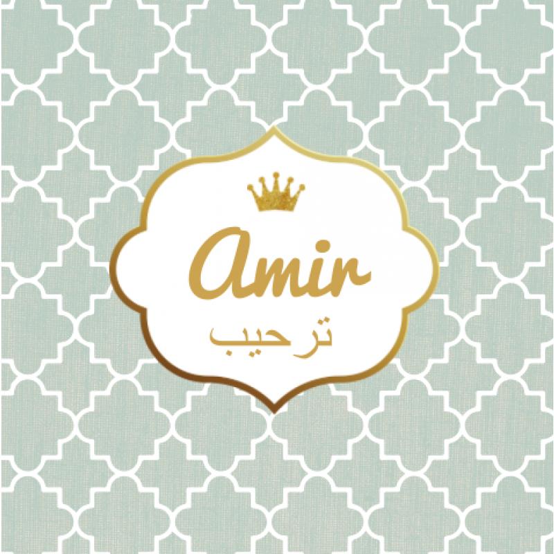 Geboortekaartje Arabische stijl