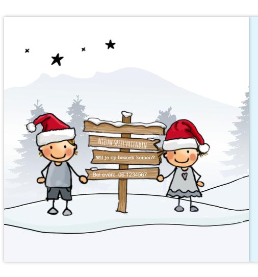 Geboortekaartje Winter Kaartje Kertstmuts