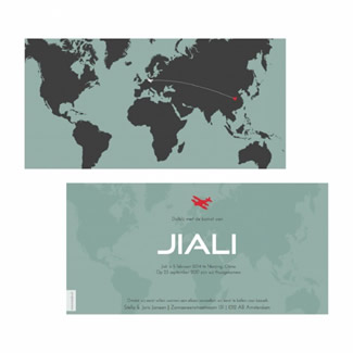 Geboortekaartje Adoptiekaart Jiali