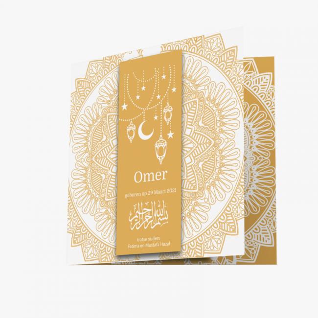 Geboortekaartje Gouden islamitische kaart