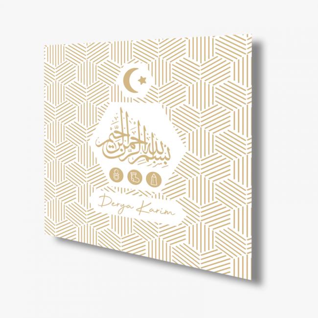 Geboortekaartje Islamitische geboortekaart