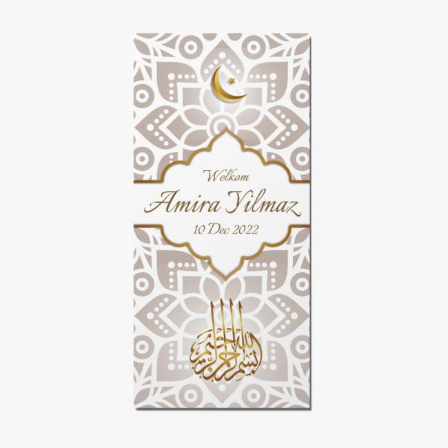 Geboortekaartje islamitische kaart goud