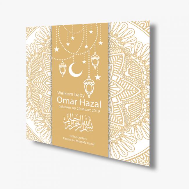 Geboortekaartje Islamtische geboortekaart