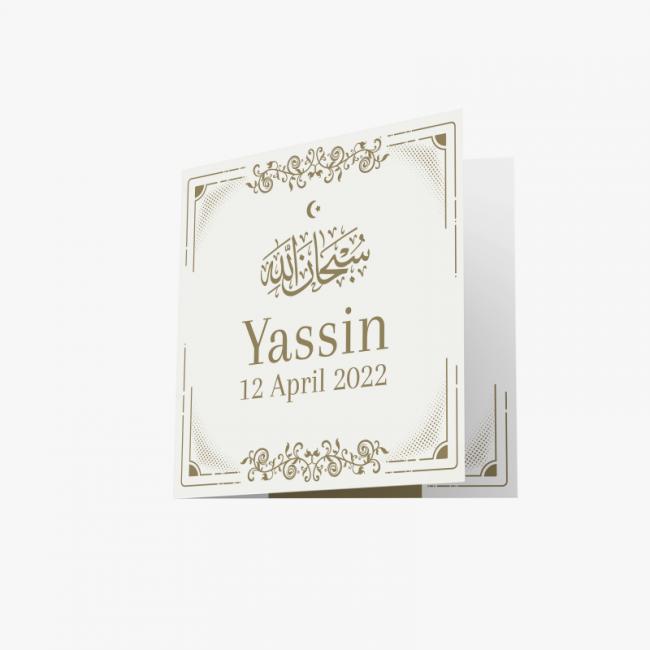 Geboortekaartje Stoere Islamitische kaart